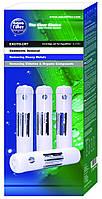 Комплект EXCITO-СRT сменных линейных картриджей для системы бытового фильтра