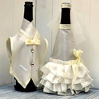 Свадебная одежда на шампанское