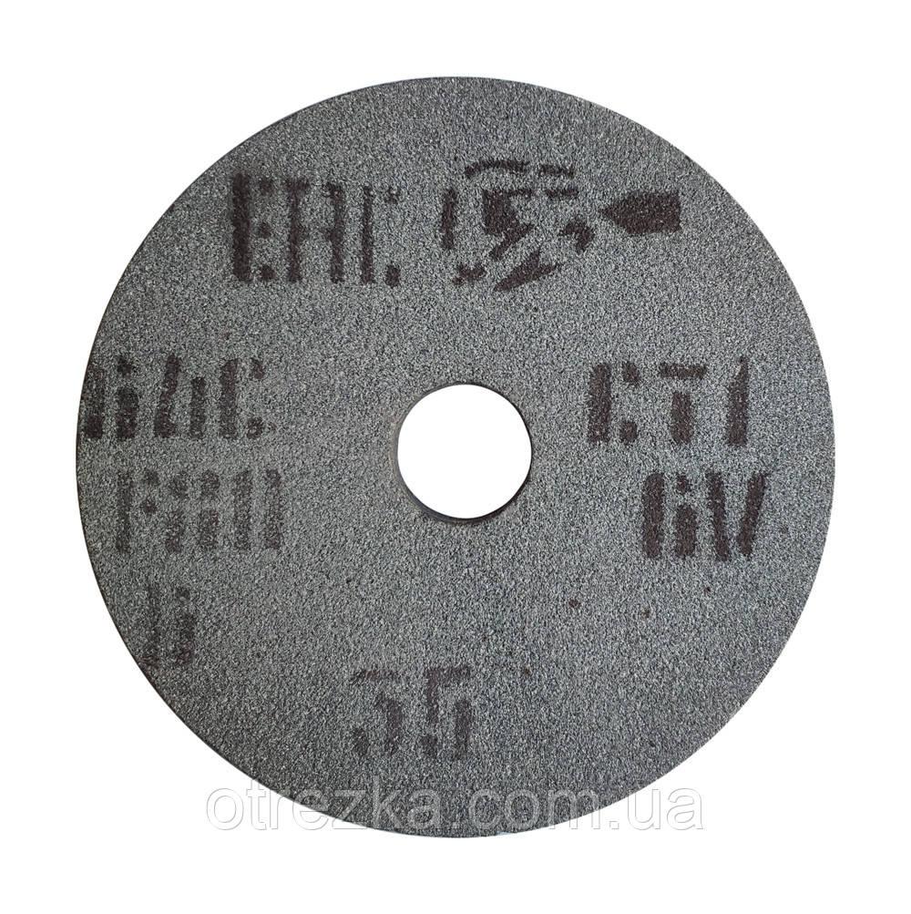 Круг шлифовальный 175х16х32 мм. зеленый 64С F46-80 СТ-СМ (карбид кремния)