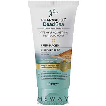 Витэкс - PharmaCos Dead Sea Крем-масло для рук и тела для очень сухой, атопичной кожи 150ml, фото 2