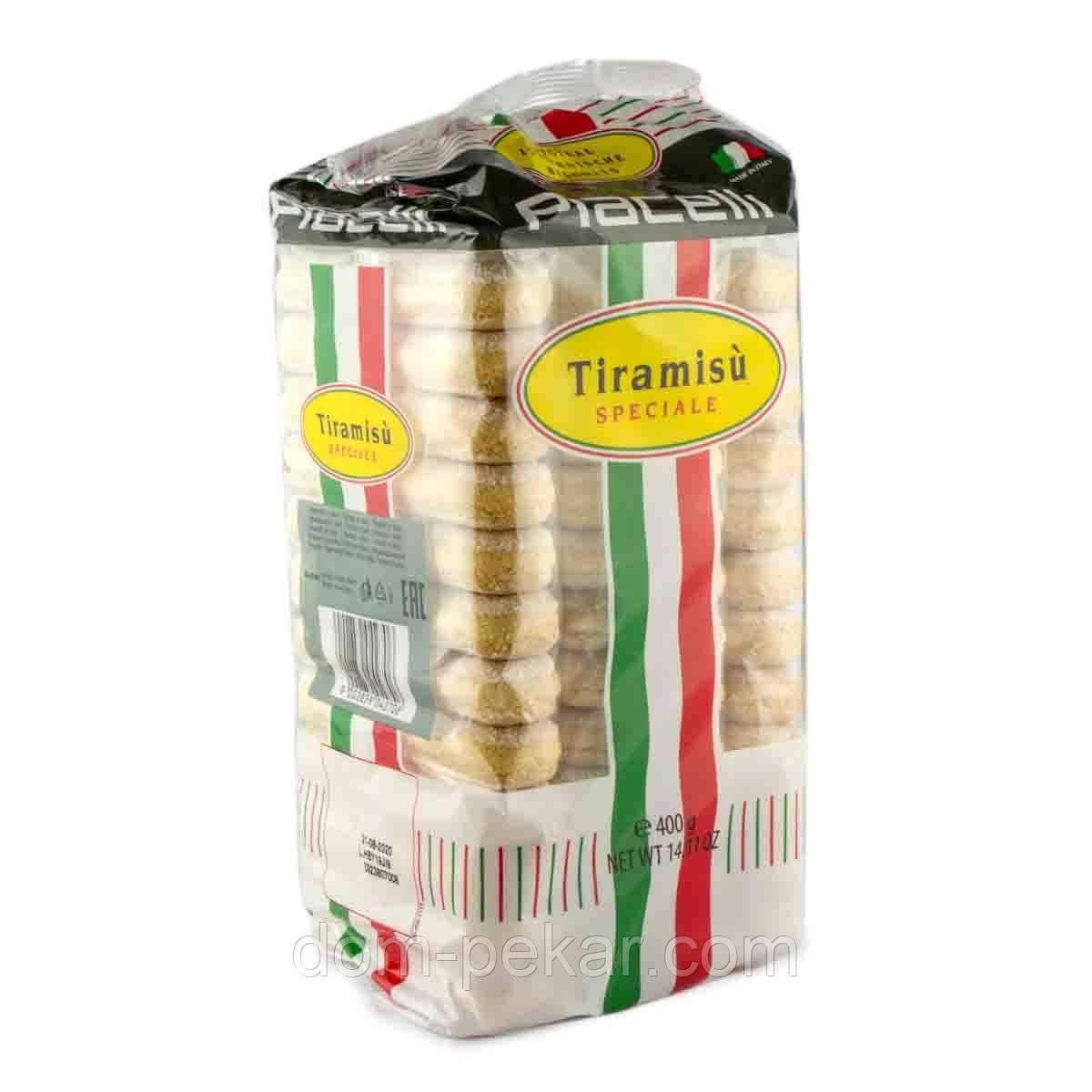 Савоярди Piacelli (Италия), 400 гр