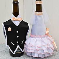 Весільний одяг на шампанське