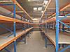 Оборудование для склада, обладнання для склада