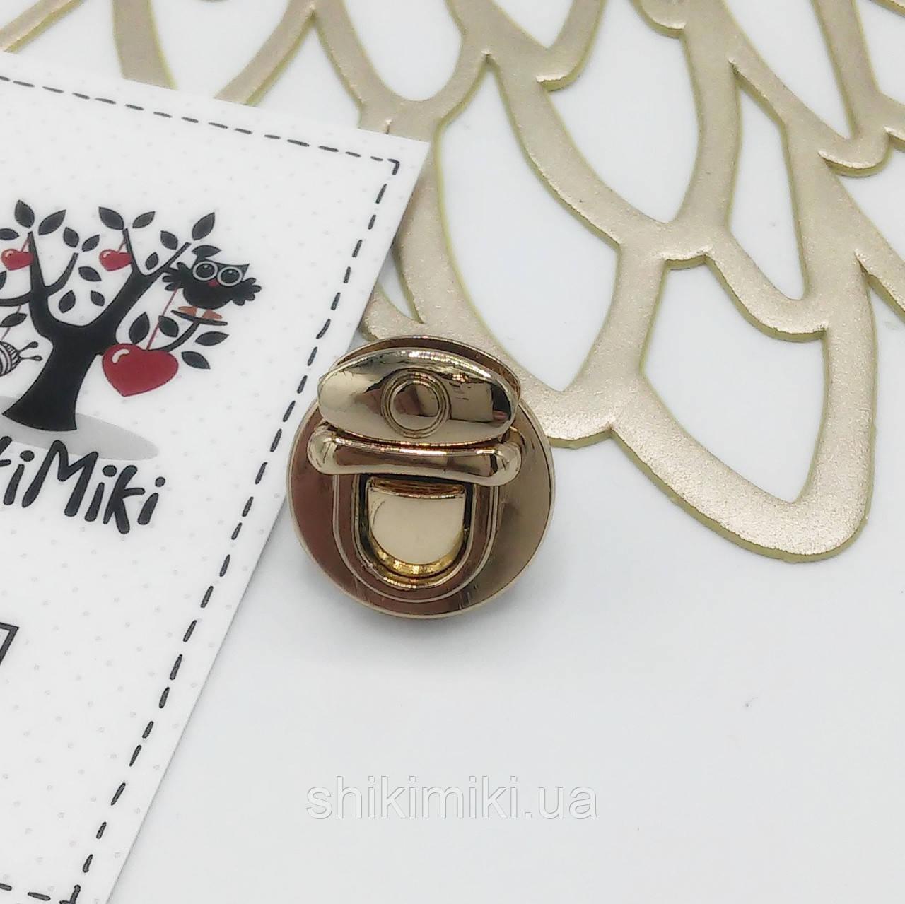 Замок для сумки круглый ZM30-3, цвет золото