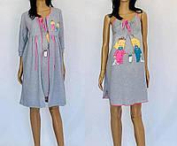 Женский набор - халат с начесом и ночная рубашка для беременных и кормлящих, хлопок. Размер 44, 46, 48, 50, фото 1