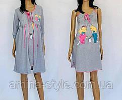 Женский набор - халат с начесом и ночная рубашка для беременных и кормлящих, хлопок. Размер 42-44