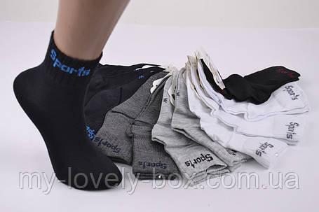 "ОПТОМ.Детские носки на мальчика ""КОРОНА"" ХЛОПОК (C3129/21-26)   12 пар, фото 2"