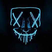 """Неоновая маска """"судная ночь"""" LED светящаяся (синяя)"""