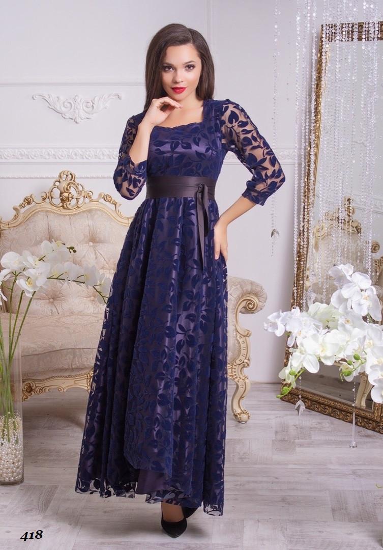 Вечернее платье флок, стрейч-атлас 42, 44