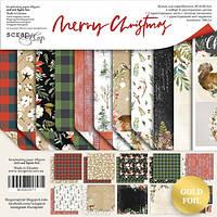 Набор бумаги для скрапбукинга Scrapmir Merry Christmas 30х30см SM5900011, фото 1