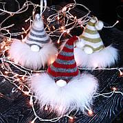 Новогодний гномик - подвеска, коробочка для конфет и всяких мелочей :) 3 цвета