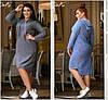 Р-ри 46-56 Спортивне плаття - туніка, з капюшоном Батал 20365