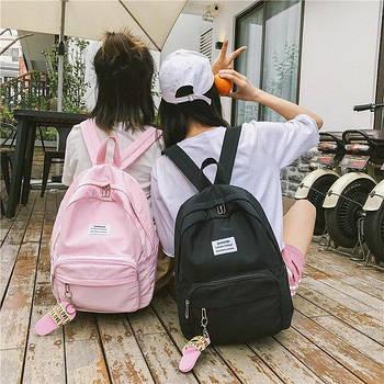 Рюкзаки женские