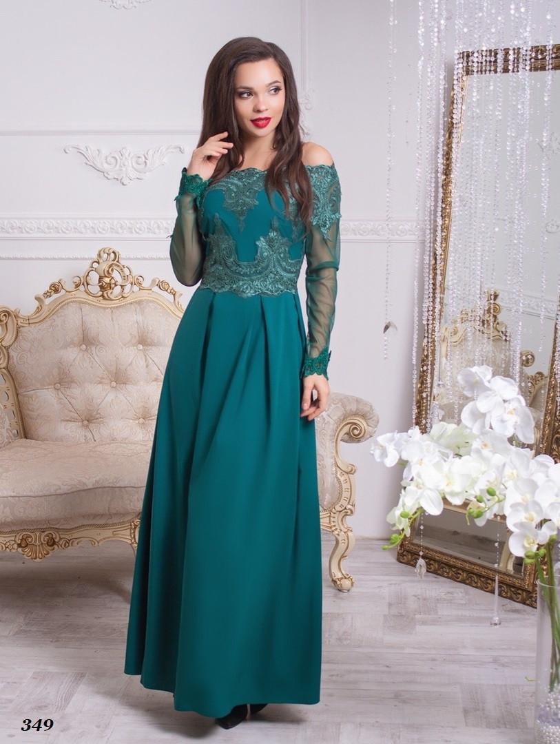Вечернее платье в пол с открытыми плечами 42-44, 44-46