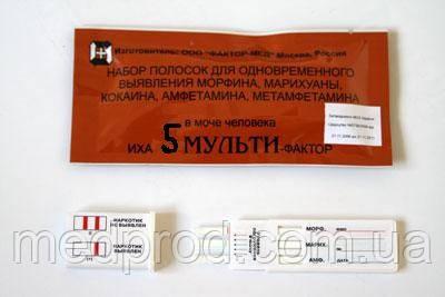 Тест на 5-ть видов наркотиков по моче экспресс-тест «ІХА-5-Мульти-Фактор»
