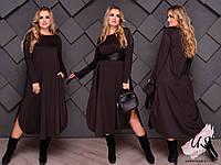 Женское однотонное платье миди с кожаным поясом. 4 цвета!