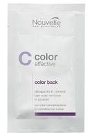 Средство для удаления краски с волос Nouvelle Color Back, пакет 20 г