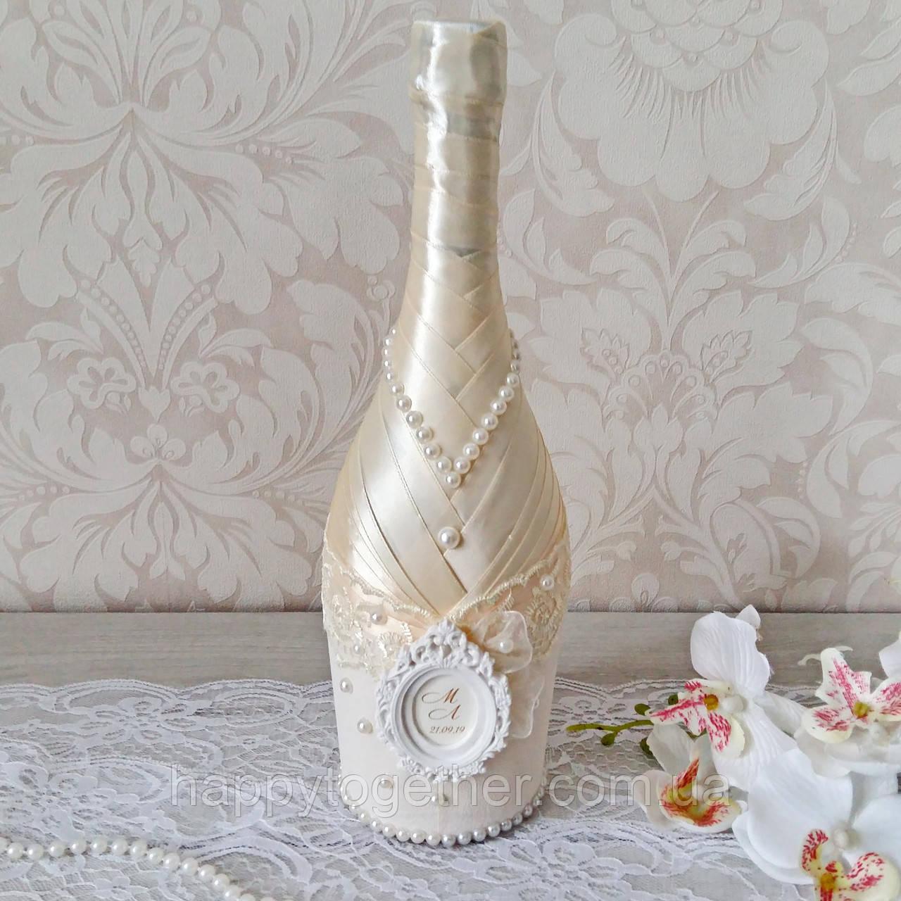 Свадебное шампанское декорированное 1 бутылка