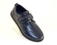Туфли, кеды, классическая детская обувь, для школы, для мальчика, кроссовки, черные, классика