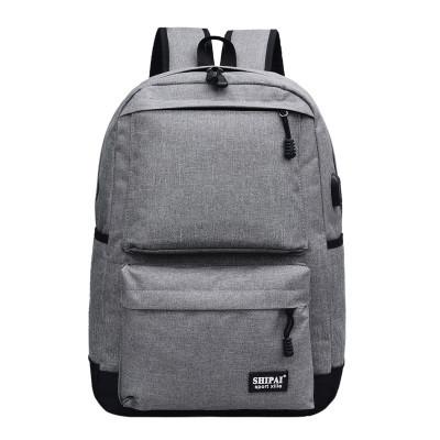 Рюкзак светло-серый с USB