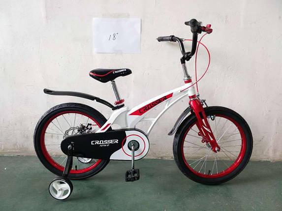 """Детский велосипед Crosser Space 18"""", фото 2"""