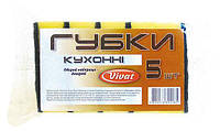 Губка для мытья посуды кухонная Vivat «HoReCa» (95×65×30 мм) 5 шт/уп