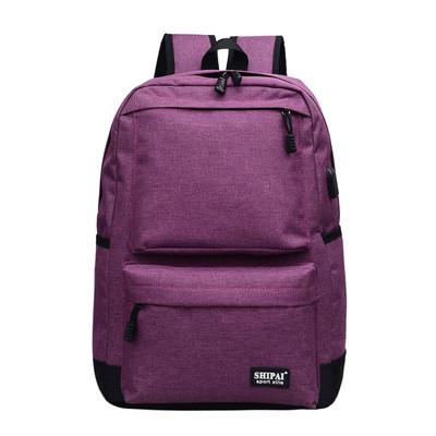Рюкзак фиолетовый с USB