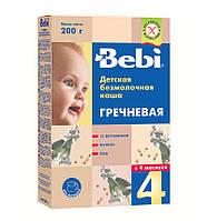 Bebi (беби) безмолочная гречневая каша с 4 месяцев, 200 г