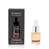 Аромамасло ультразвукового диффузора Millefiori NATURAL 15 мл. Vanilla & Wood (7FIDV)