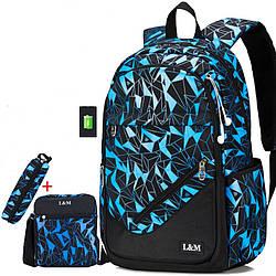 Рюкзак черный с синими треугольниками с пеналом и сумкой в комплекте