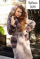 Зимнее женское пальто с натуральным мехом (42-52)
