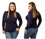 Жіночий модний теплий гольф,тканина трикотаж кашемір,розміри:48-52., фото 2