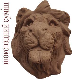 Барвник Шоколадний суміш (краситель Шоколадный смесевой) 13.026 , рідина