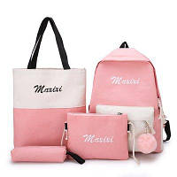 Рюкзак розовый с белым с сумочкой и пеналом в комплекте