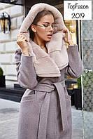 Зимнее женское пальто с натуральным мехом (42-50)