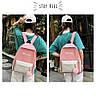 Рюкзак розовый с белым с сумочкой и пеналом в комплекте, фото 10
