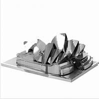 Металлический конструктор Опера Сиднея коллекционная модель