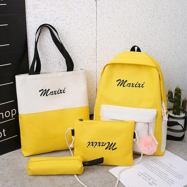 Рюкзак желтый с белым с сумочкой и пеналом в комплекте