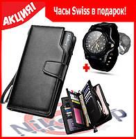 Мужской кошелек Baellerry business +часы в подарок