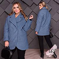 Женское  пальто оверсайз из букле. 3 цвета!