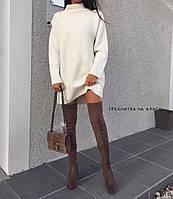 Теплое платье на зиму белого цвета