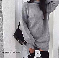 Теплое платье на зиму серого цвета