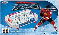 """Настольная игра """"хоккей"""" (ds)"""