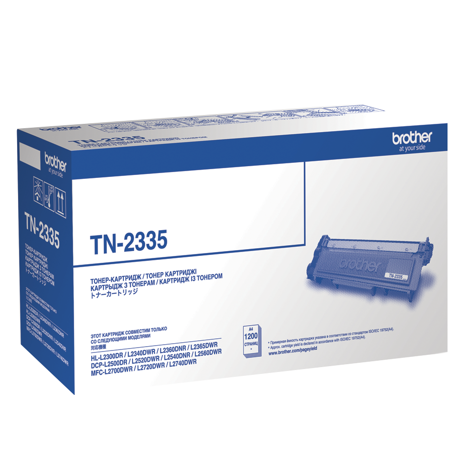 Картридж Brother TN2335, Black, DCP-L2500/L2520/L2540/L2560, HL-L2360/L2365, MFC-L2700/L2720/L2740, 1.2k, OEM