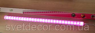 Фитолампа Линейный светодиодный Светильник для растений Feron AL7000 12W