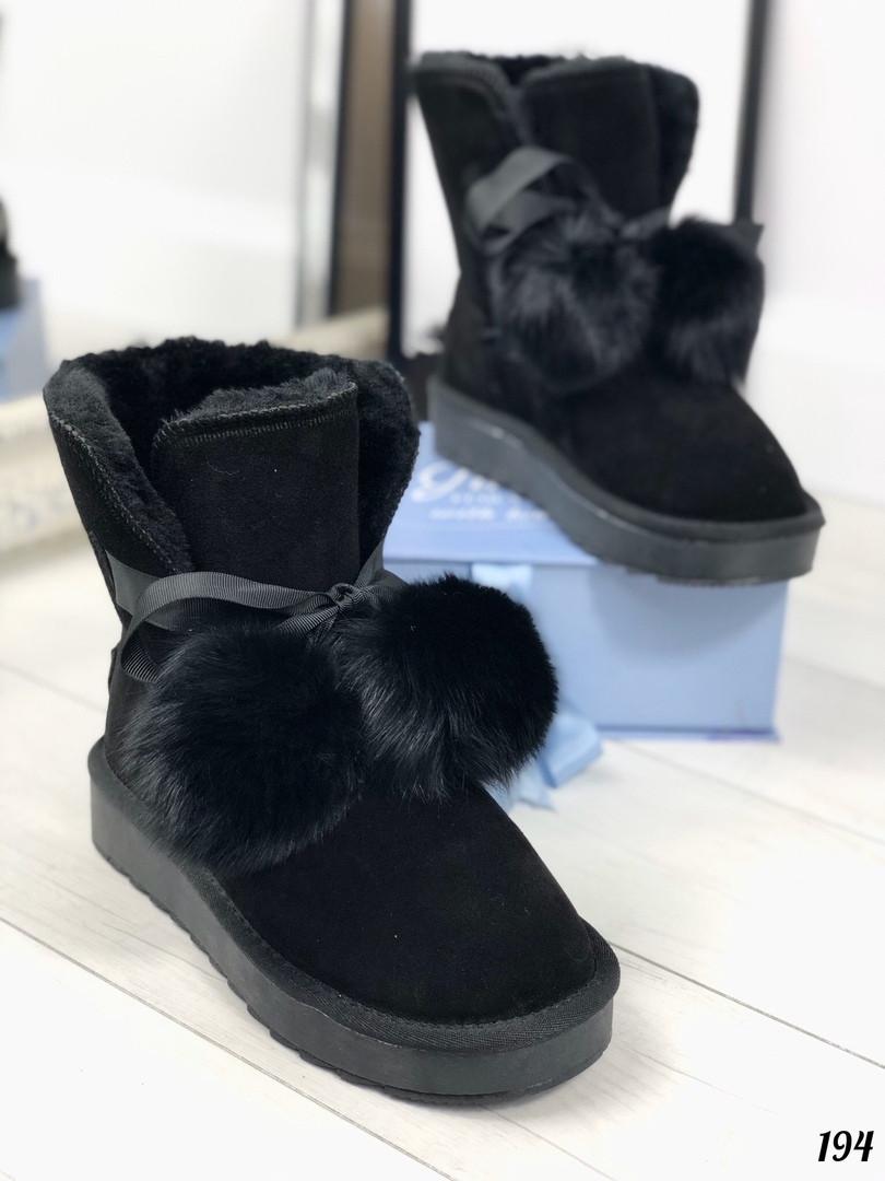 Угги на шнурках женские