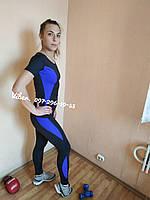 Одежда для спорта (фитнес, пилатес,йоги) 50,52,54 размеры