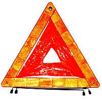 Знак аварийной остановки Vitol, фото 1
