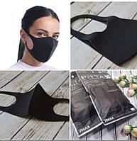 Многоразовая антибактериальная маска PITTA Mask, 3шт, фото 1