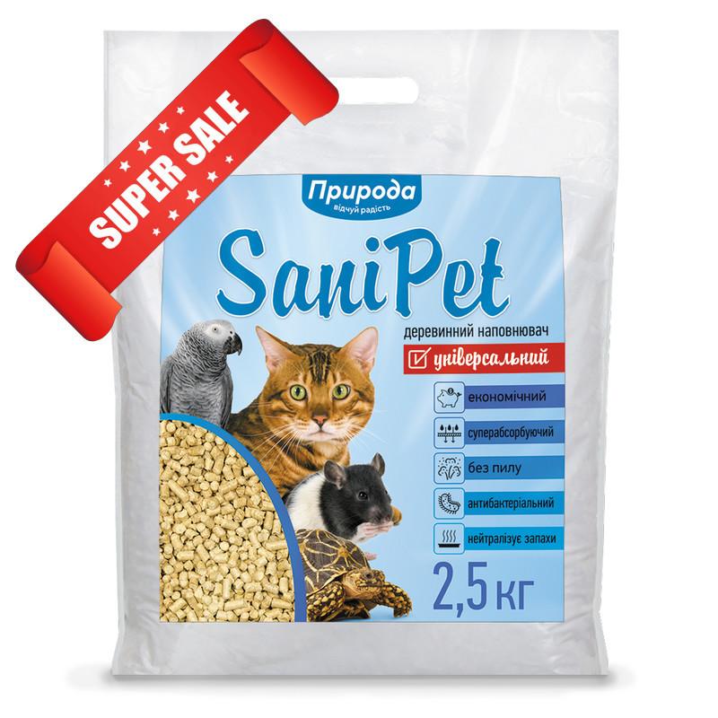 Древесный наполнитель для кошачьего туалета Природа SaniPet Универсальный 10 кг